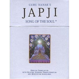 Jap Ji Cards - Song of the Soul
