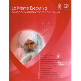 La Mente Ejecutiva - Yogi Bhajan