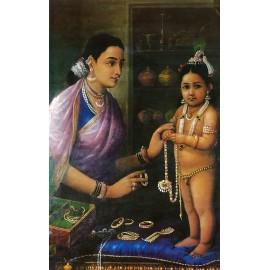 Yashoda adorando Krishna