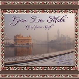 Guru Dev Mata - Guru Jiwan Singh CD