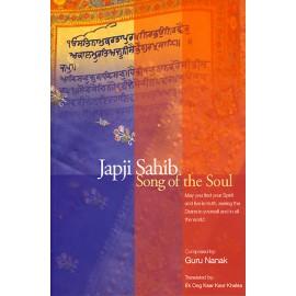 JapJi Sahib - Ek Ong Kaar Kaur Khalsa