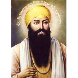 Guru Ram Das - Immagine media