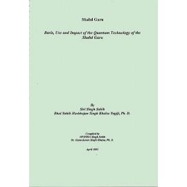 Shabd Guru - Quantum Technology