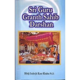 Siri Guru Granth Sahib Darshan - BibiJi Inderjit Kaur Khalsa