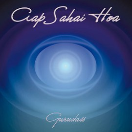 Aap Sahai Hoa - Gurudass CD