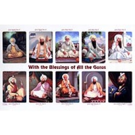 With The Blessings of All the Gurus - Immagine